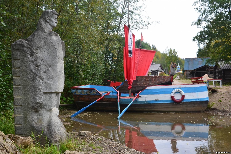 Памятник Александру Грину